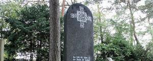 QR-Codes auf Grabsteinen ermöglichen die Verbindung zu virtuellen Trauerseiten. [Screenshot: gedenken-gestalten.de]